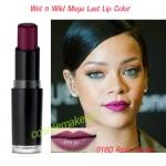 ขายของแท้เท่านั้น Wet n Wild Mega Last Lip Color 3.3 g #สี916D Ravin Raisin(deep plum) โทนม่วงเจือน้ำตาล สีแนวๆ ให้ลุค ที่ต้องการความมั่นใจ แฟชั่น ตัวแม่