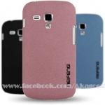 เคสแข็งเนื้อทราย Samsung Galaxy S Duos [S7562] รุ่น MF Quicksand