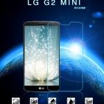 ฟิล์มกระจกนิรภัย Tempered Glass สำหรับ LG G2 Mini - D618 / D620
