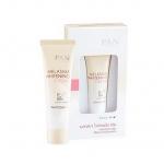 Pan cosmetic melasma whitening cream ครีมปรับสภาพผิว(ส่งฟรีEMS)