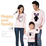 ชุดครอบครัว เสื้อครอบครัว เสื้อยืดแขนยาวสกรีนลาย กระต่าย (ดูสีเสื้อด้านในค่ะ มีหลายสี) - pre order