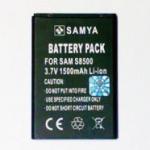 แบตเตอรี่ ซัมซุง (Samsung) S8500