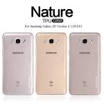 เคสยางนิ่ม บางเฉียบ Samsung J5 (2016) ยี่ห้อ Nillkin รุ่น Nature TPU Case