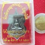 เหรียญเสมาหลวงพ่อโสธร ที่ระลึกผูกพัทธสีมา ฝังลูกนิมิต วัดโสธรวรารามวรวิหาร ปี2549 พร้อมกล่องเดิมค่ะ
