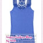 เสื้อกล้ามแฟชั่นสีฟ้า new beautiful crochet openwork summer wild the word Korean version of the new vest a small tape (Preorder)