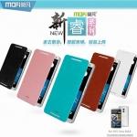 เคสหนังฝาพับ HTC One Max ยี่ห้อ MOFi Leather Slim