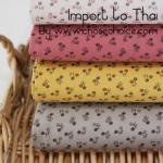 ผ้าคอตตอนเกาหลีจัดเซ็ทลายดอกไม้จิ๋ว 1/4 หลา 4 ชิ้น