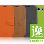 เคสหนังฝาพับ SS Galaxy S3 - I9300 ยี่ห้อ MOFi Leather Slim