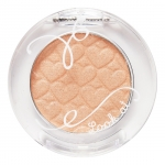 Etude House Look At My Eye #OR206