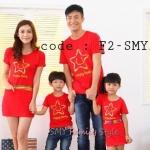 ชุดครอบครัว เสื้อครอบครัว สีแดง ลายดาว Happy Family ชายเสื้อยืดคอกลม หญิงเดรสสั้น ผ้ายืด (ราคา 3 ตัว พ่อ แม่ ลูกสาว) - pre order