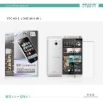 ฟิล์มกันรอยแบบด้าน HTC One Mini - M4 เกรดพรีเมี่ยม ยี่ห้อ Nillkin Matte Film