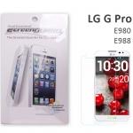 ฟิล์มกันรอยหน้าจอ LG G Pro (E980 / E988) ยี่ห้อ Screen Guard