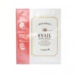 Skinfood Dual Effect Mushroom Mask Sheet -Snail