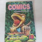 COMICS เล่ม 37