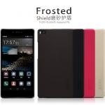 เคสแข็งบาง Huawei Ascend P8 ยี่ห้อ Nillkin Frosted Shield