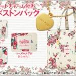 L'EST ROSE Spring/Summer Collection 2011 กระเป๋าใบใหญ่สุดคุ้มพร้อมจี้ห้อยหัวใจสีทอง
