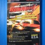 BURNOUT REVENGE คู่มือเฉลยเกม PlayStaion 2 จากทีมงาน YK GROUP
