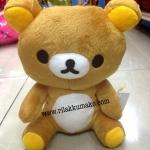 ตุ๊กตาหมี ริลัคคุมะ Rilakkuma ทำท่านั่ง ขนาดสูง 8นิ้ว
