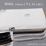 กระเป๋า W006 ลายกระเบน ขนาด 9x16 cm Size M