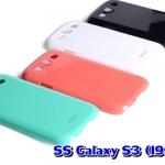 เคส Samsung Galaxy S3 - I9300 รุ่น Rock Shinning Ultra Thin
