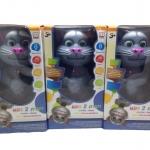 ตุ๊กตาแมวเล่านิทานไซส์เล็กสองภาษา