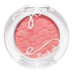 Etude House Look At My Eye #OR208