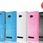 เคสหนังฝาพับ HTC 8X ยี่ห้อ IMAK Flip Leather