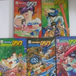 นักล่าแดนนรก ชุด เล่ม 1, 4, 5, 6 ขาดเล่ม 2,3,7,8,9,10,11,12 (12 เล่มจบ) คิกุจิ ฮิเดยูกิ เขียน