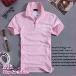 เสื้อโปโลแขนสั้น Smile Milk สีชมพู Slim spike simple letter of the 2012 men's fashion POLO shirt, POLO shirt men - Lifestyle