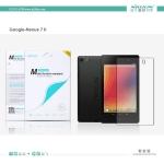 ฟิล์มกันรอยชนิดด้าน Asus Nexus 7 II เกรดพรีเมี่ยม ยี่ห้อ Nillkin