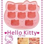 [Preorder] ที่ทำน้ำแข็ง Hello Kitty สีชมพู Creative KT cat ice lattice (2 อัน/แพ็ค)