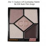 เครื่องสำอาง Christian Dior :Dior 5 Couleurs Lift Eyeshadow Palette 6 g # No.508 Nude Pink Design (Demo ขนาดปกติ Refill) สีชมพูนู้ด อายแชร์โดว์Shimmer