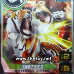 Animal Kaiser Ver 3 Silver Showdown S030 Ver.Jp Silver cards [RARE]