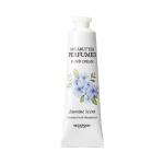 Skinfood Shea Butter Perfumed Hand Cream #Jasmine Scent