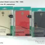 Nillkin Frosted Shield (Lenovo P90)