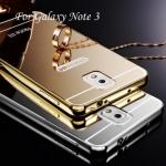 Luxury Mirror Case with Aluminium Bumper สำหรับ Samsung Galaxy Note 3