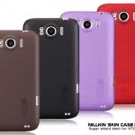 เคสแข็งบาง HTC Sensation XL ยี่ห้อ Nillkin Super Shield