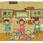 การเรียนภาษาที่สอง