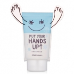 Etude House Put Your Hands UP Deo Care Gel