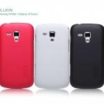 เคสแข็งบาง Samsung S Duos - S7562 ยี่ห้อ NILLKIN (แถมฟิล์ม)
