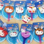 พร้อมส่ง SANRIO Hello Kitty zodiac key-met ปลอกหุ้มกุญแจ/ ห้อยกะเป๋า lucky item ประจำราศี ไว้แจกปีใหม่ได้ค่ะ