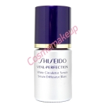 Shiseido Vital-Perfection White Circulator Serum 10 ml. ไวท์เทนนิ่งซีรั่มพร้อมคุณสมบัติลดเลือนริ้วรอยแห่งวัยลดเลือนจุดด่างดำ