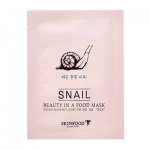 Skinfood Beauty in a Food Mask Sheet, Snail