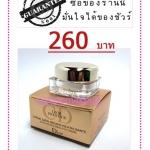 ลด72% Christian Dior Prestige Satin Revitalizing Eye Creme 3 ml. อายครีมระดับ Hight ลดเลือนรอยหมองคล้ำ บวมช้ำ ปัญหาริ้วรอย ดวงตาดูเปล่งปลั่งสดใส