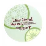 Skinfood Lime Secret Shine Pack #1 Pink Shine