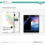 ฟิล์มใส ลดรอยนิ้วมือ Huawei Ascend P7 ยี่ห้อ NILLKIN