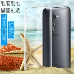 เคสแข็งสีใส Asus Zenfone 2 (ZE500CL) - จอ 5 นิ้ว ยี่ห้อ IMAK Air Crystal II