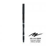 Skinfood Mineral Lashliner Smudge-Proof & Soft Sliding #3 Crystal Black