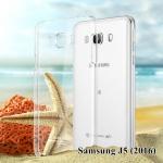 เคสแข็งสีใส Samsung J5 (2016) ยี่ห้อ IMAK Air Crystal II