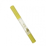 Skinfood Olive Cuticle Remover Pen